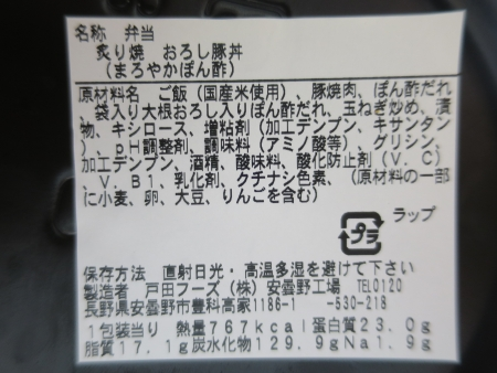 IMG_3759.jpg