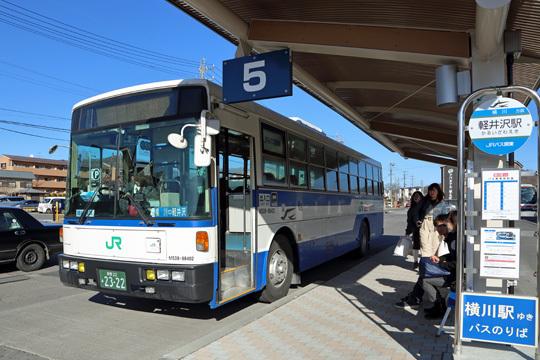 横川行きJRバス