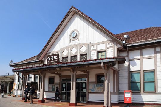 東北本線白河駅
