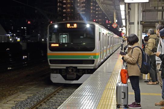 快速ラビット@宇都宮駅