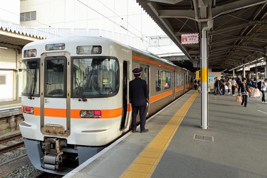 豊橋駅に到着
