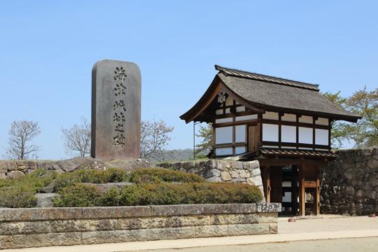 海津城址の石碑