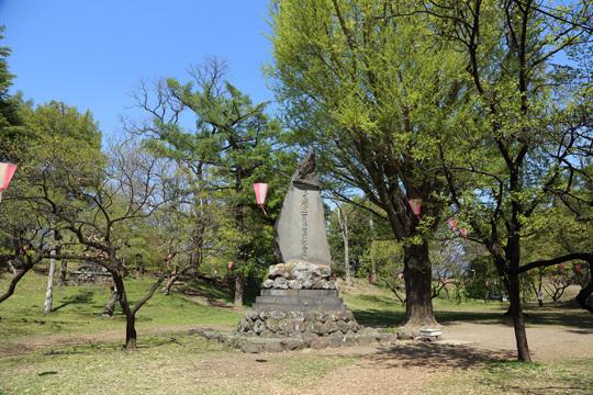 上田城本丸跡