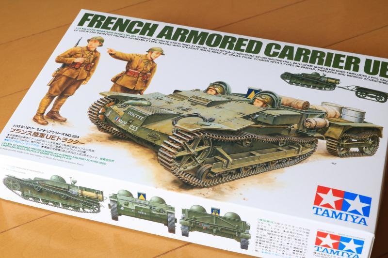 フランス陸軍UEトラクター1