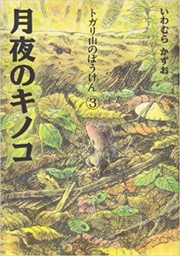 togariyama3.jpg