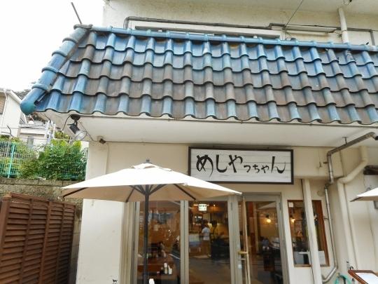 18_09_16-13miuichi.jpg