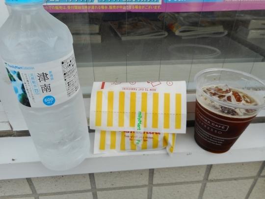 18_09_16-19miuichi.jpg