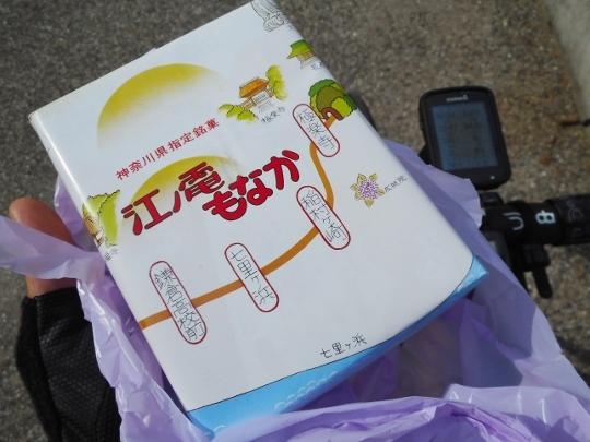 18_10_24-07enoshima.jpg