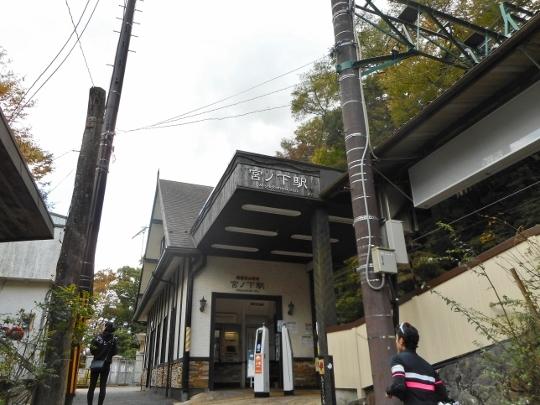18_10_28-17ashinoko.jpg