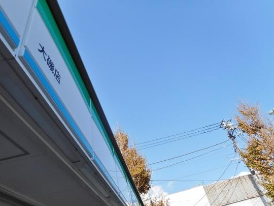 18_10_28-19ashinoko.jpg