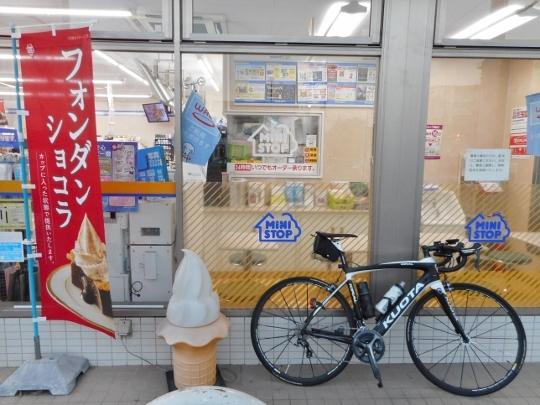 18_10_28-24ashinoko.jpg