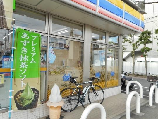 18_11_03-10miuraichi.jpg