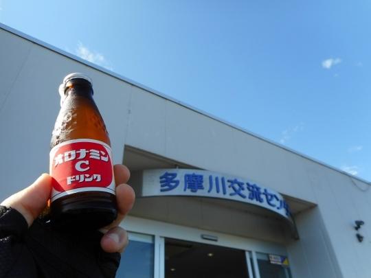 18_11_07-06ikebukuro.jpg
