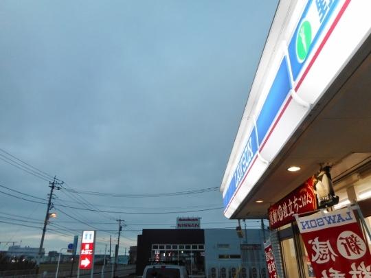 18_11_10-02shimosoga.jpg