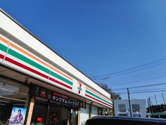 18_11_18-03yabitsu.jpg