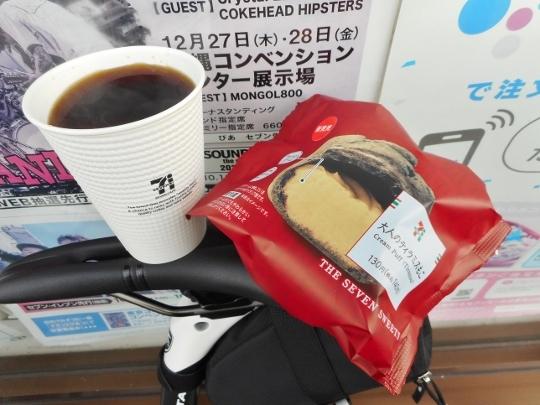 18_12_16-05kawai.jpg