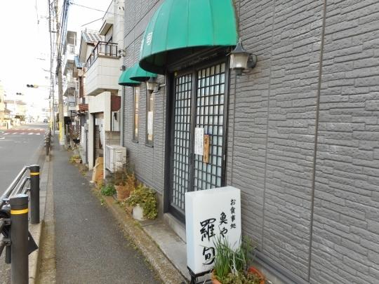 18_12_24-04urayasu.jpg