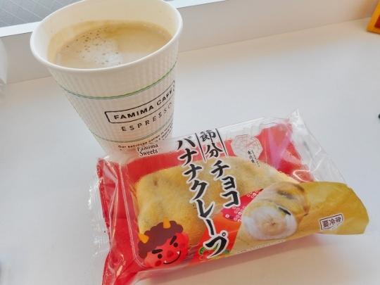 19_02_07-02misaki.jpg