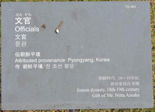 180626touhaku04.jpg