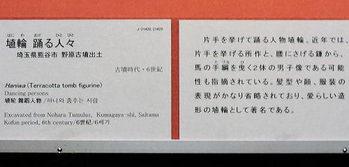 180626touhaku14.jpg