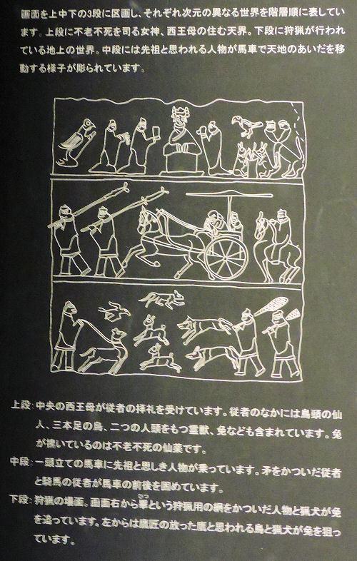 180626touhaku64.jpg
