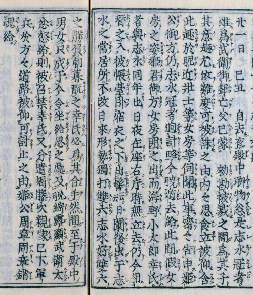 180716sayama07.jpg