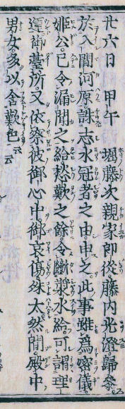 180716sayama08.jpg