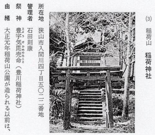180716sayama20.jpg