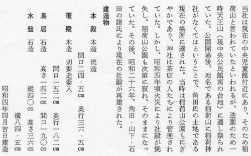 180716sayama21.jpg