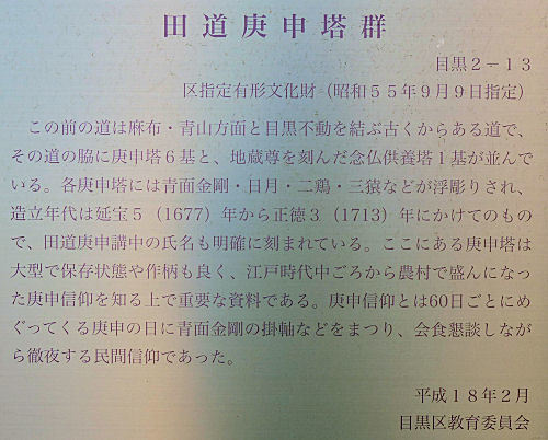 180723tamichi01.jpg