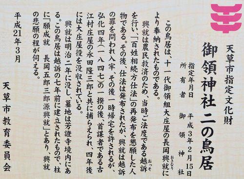 180729goryou04.jpg