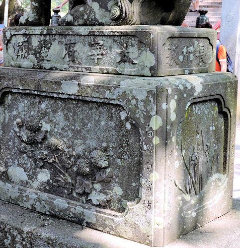 180802dazaifu11.jpg