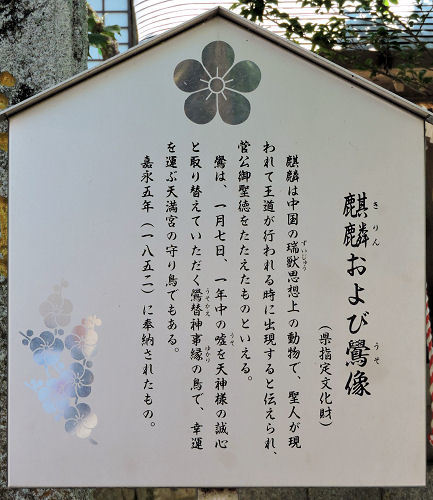 180802dazaifu36.jpg