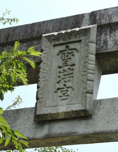 180803kamad04.jpg