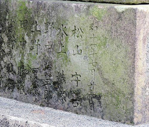 180807katou15.jpg