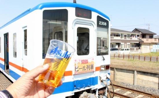 ②ビール列車