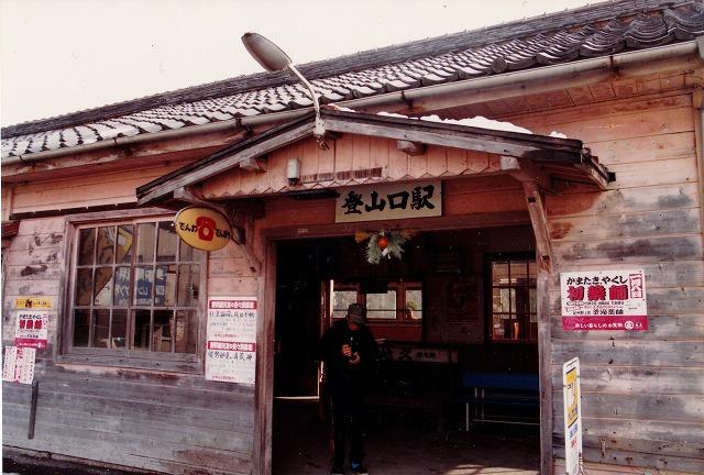 ⑥登山口駅舎