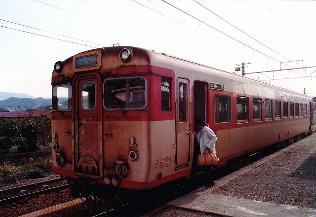 ⑧藤波ホームS58