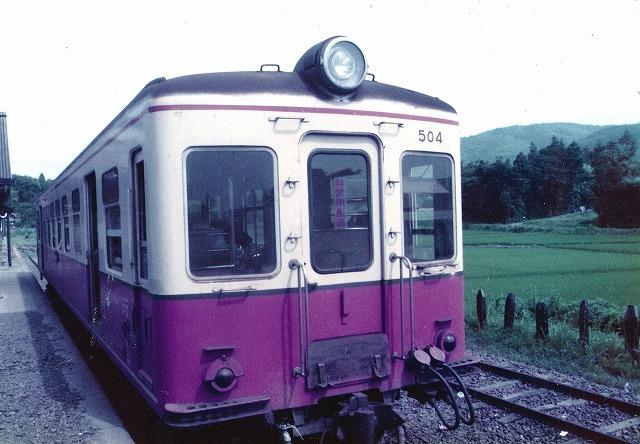 ⑦岩瀬駅S50