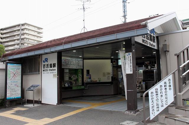 ②百舌鳥駅