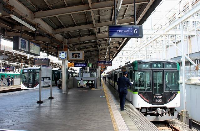 ①枚方市駅