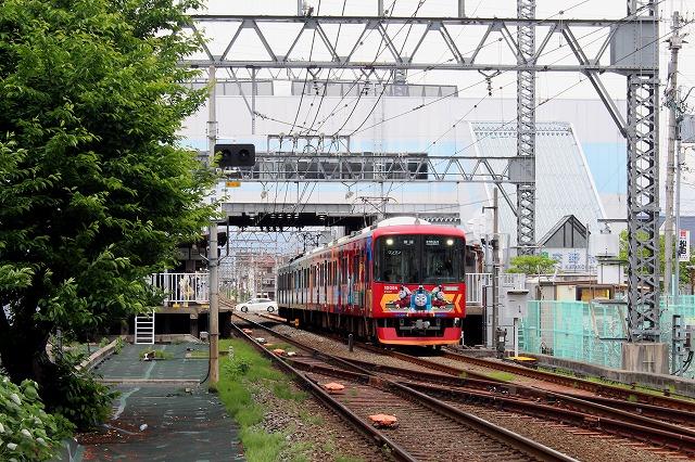 ④交野駅発車