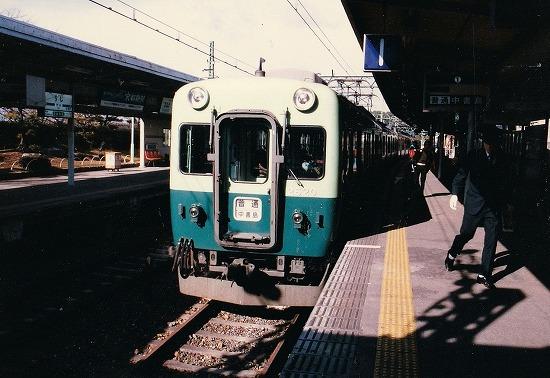 ⑬宇治駅ホームS60