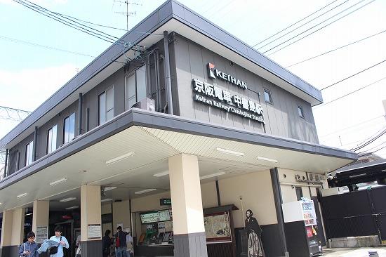 ①中書島駅