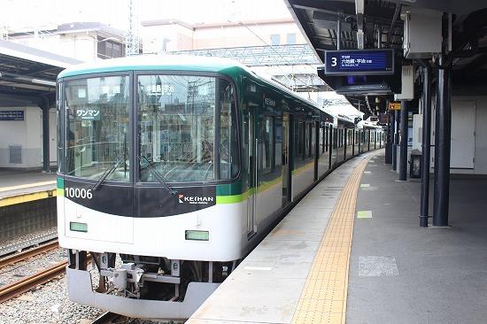 ④中書島駅ホーム