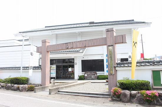 ⑥歴史民俗資料館