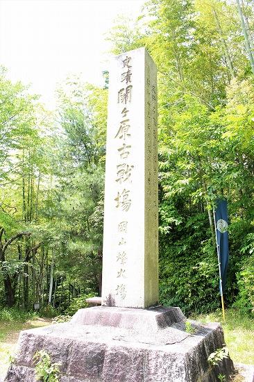 ⑪岡山烽火場
