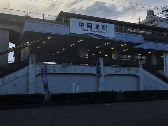⑰中岡崎駅
