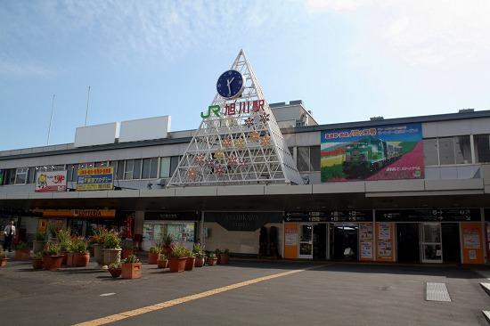 ②2010年旭川駅