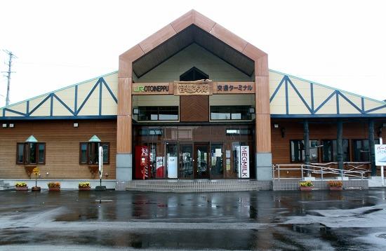 ⑳音威子府駅舎